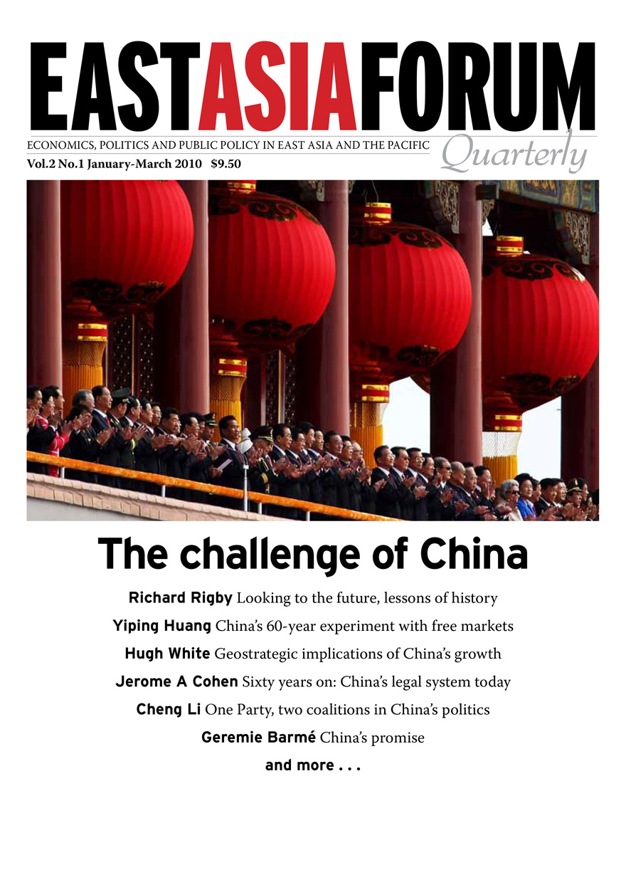 East Asia Forum Quarterly: Volume 2, Number 1, 2010