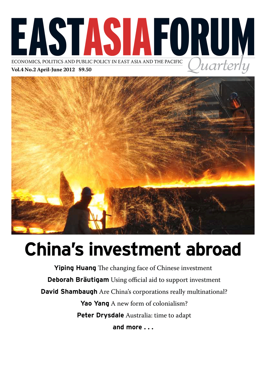 East Asia Forum Quarterly: Volume 4, Number 2, 2012