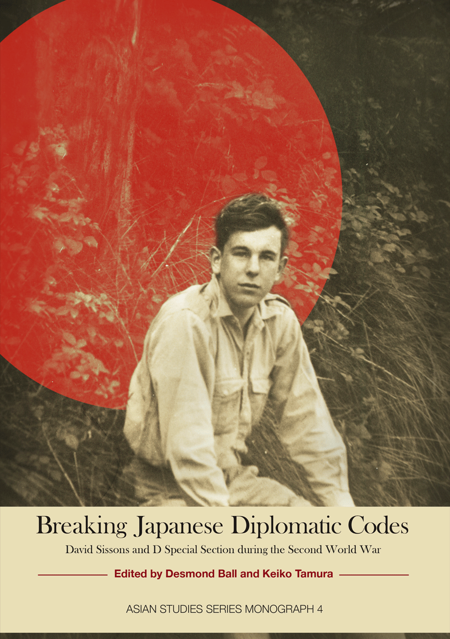 Breaking Japanese Diplomatic Codes