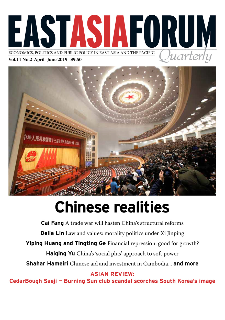 East Asia Forum Quarterly: Volume 11, Number 2, 2019