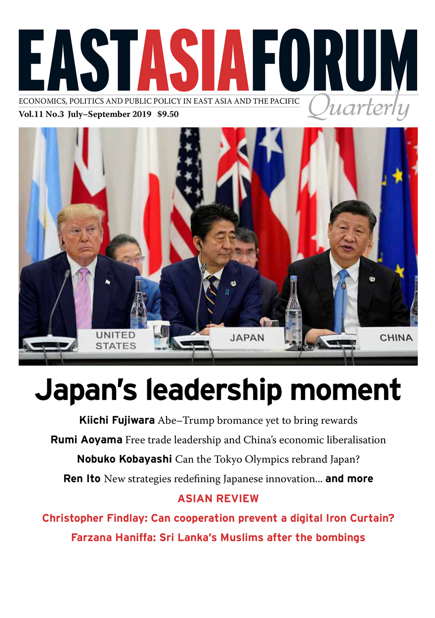 East Asia Forum Quarterly: Volume 11, Number 3, 2019