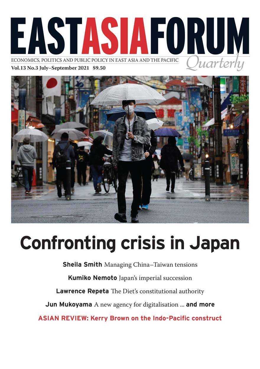 East Asia Forum Quarterly: Volume 13, Number 3, 2021