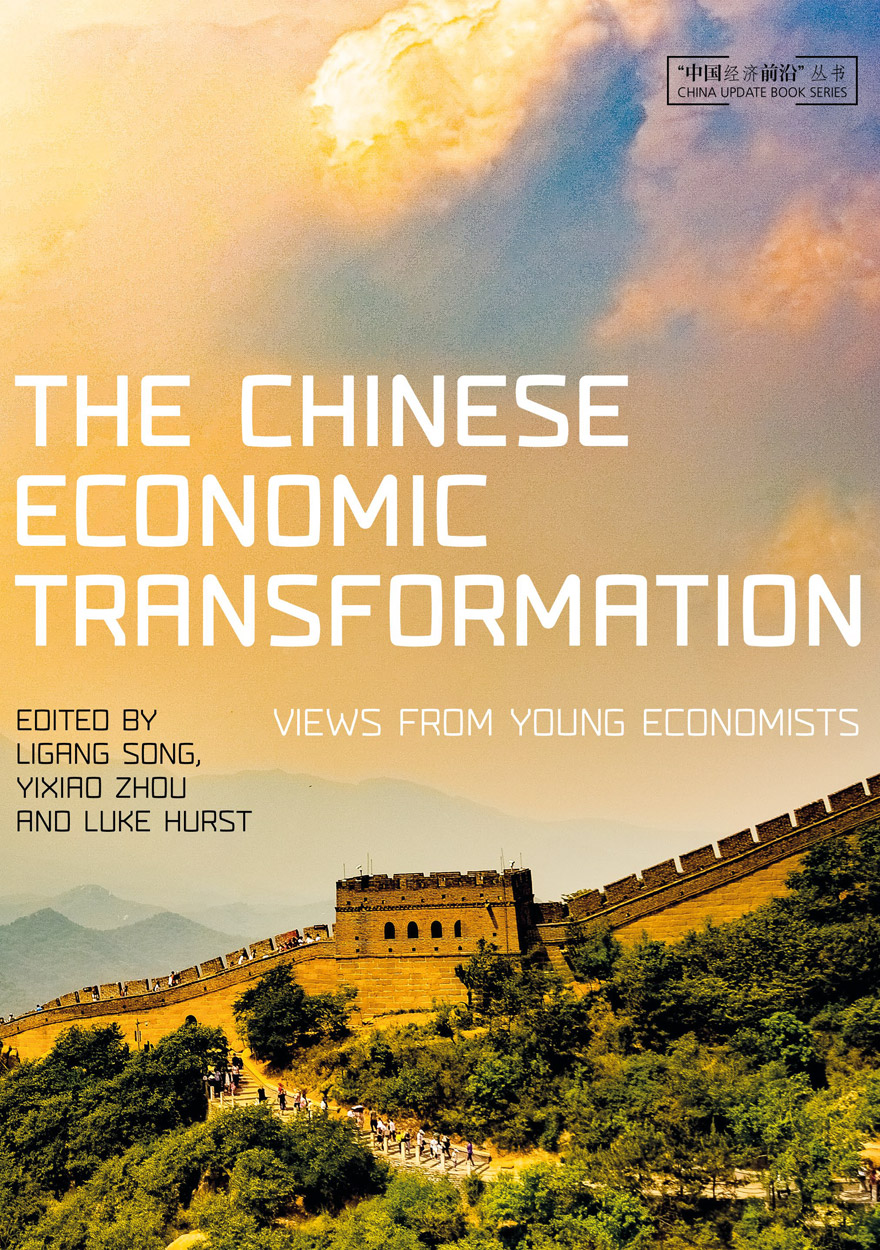 The Chinese Economic Transformation
