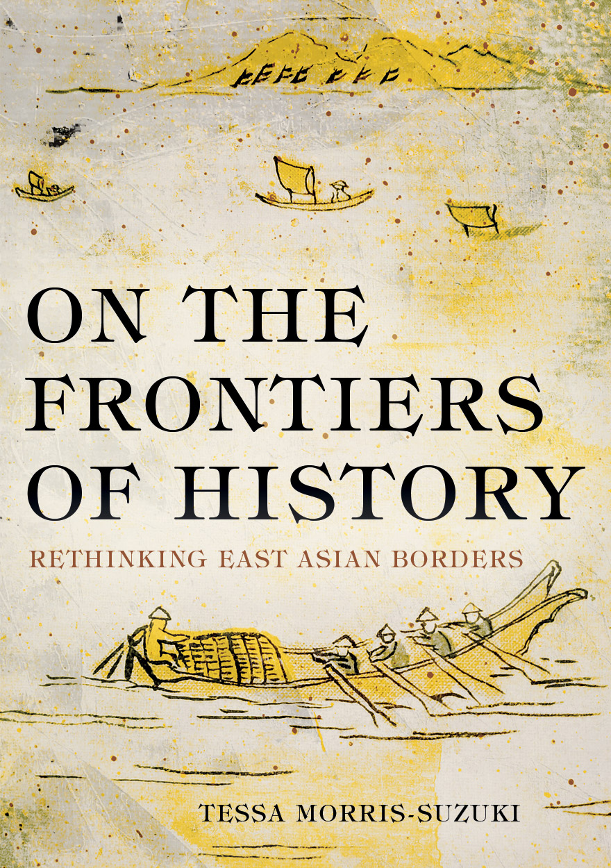 On the Frontiers of History