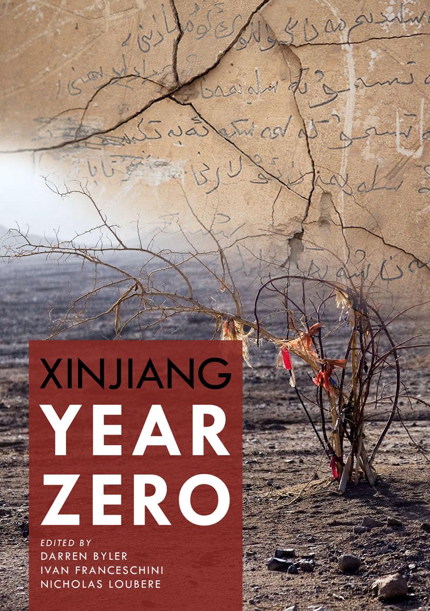 Xinjiang Year Zero
