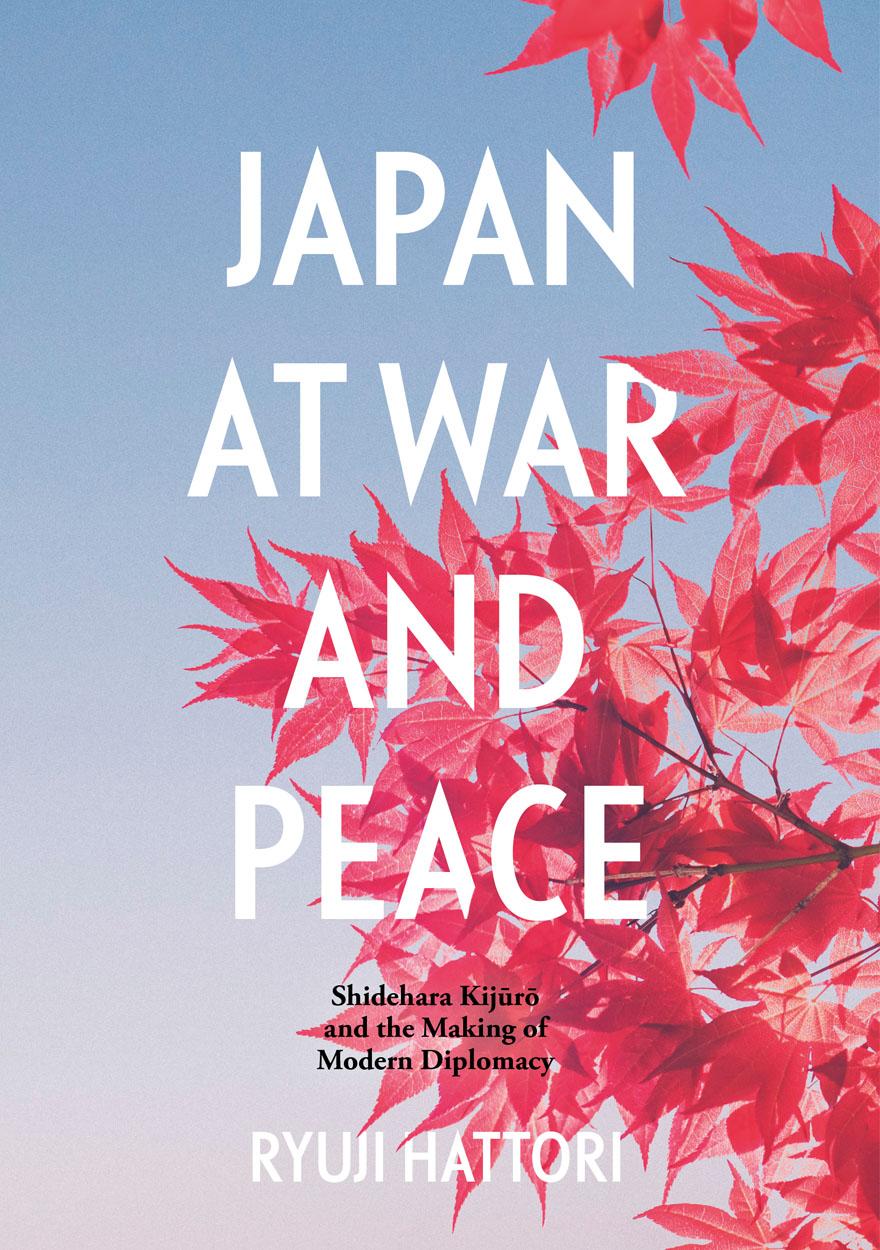 Japan at War and Peace